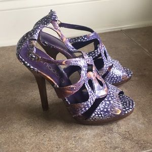 Shoes - NEW Nadara purple strappy 7.5 sandals pumps